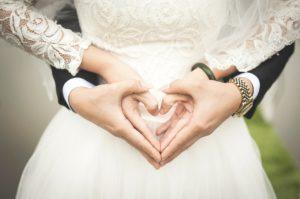 חתונה ראשית